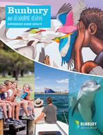 Bunbury & Geographe Region Experience Guide 2016
