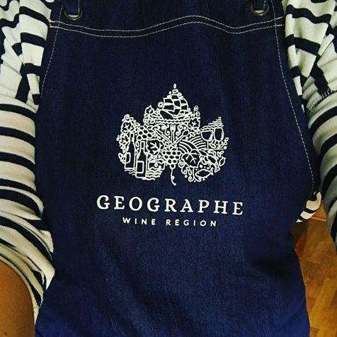 Geographe wine show 2017
